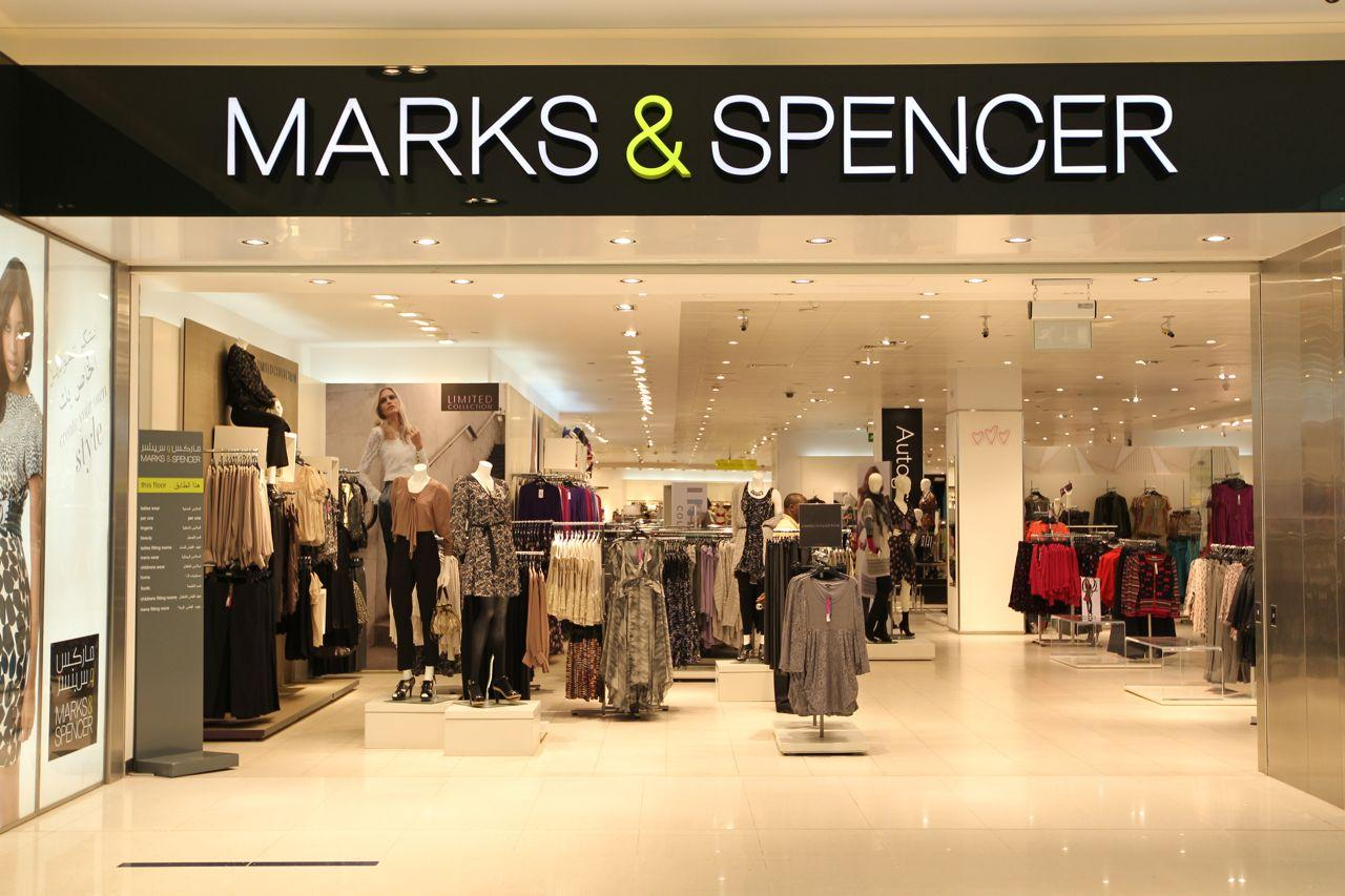 marks and spencer - photo #12