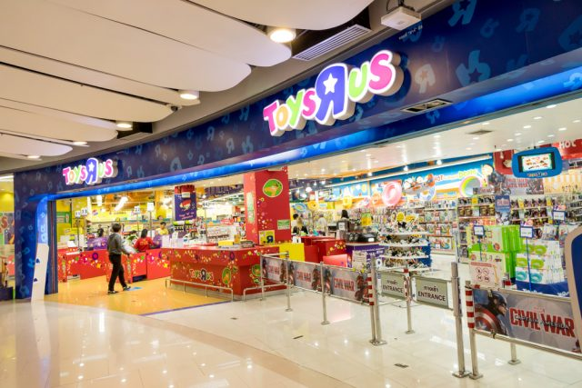 Toys Are Us Search : Toys r us struggle to find £ m pension contribution